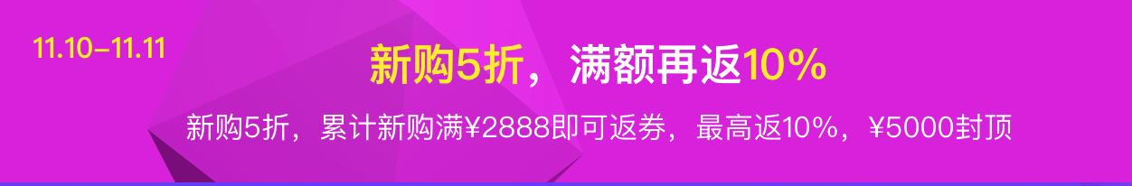 阿里云2017双十一主会场开启不止5折优惠来袭