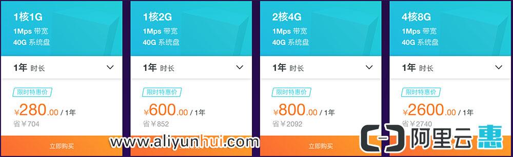 阿里云2017双十一优惠福利集锦汇总大全